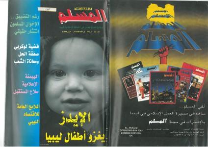 Al Muslim Issue 33 year 19 Issue 33 year 19