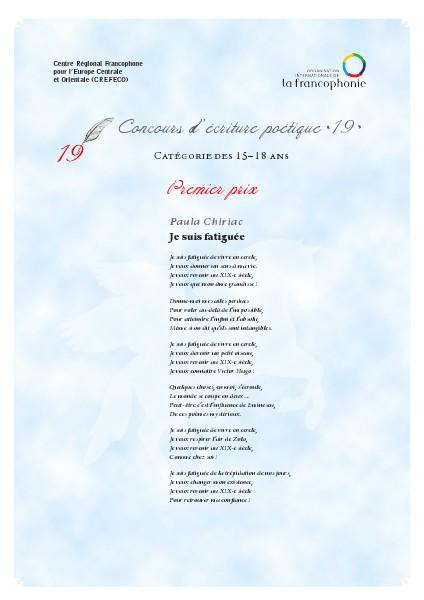 Le poème du jour 18 Mars 2014