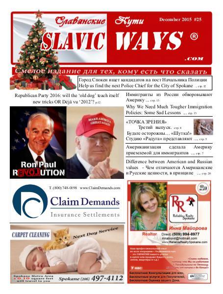 Slavic Ways December 2015
