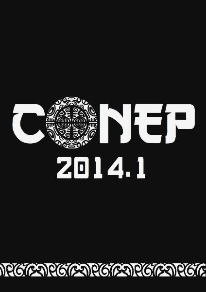 OC Heroes CONEP 2014.1