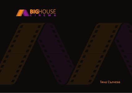 Bachelor Thesis Big house cinema