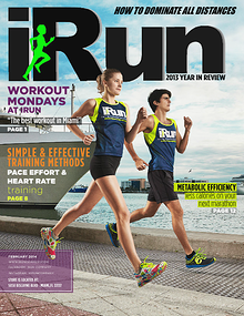 irun magazine