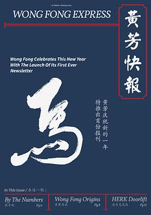 Wong Fong Express