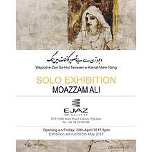 Moazzam Ali - Solo Exhibition 2017
