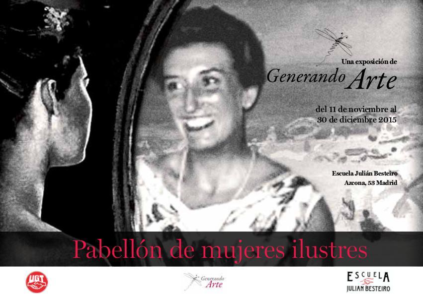 Pabellón de Mujeres Ilustres. Escuela Julián Besteiro.