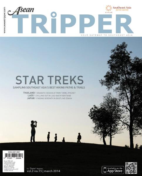 ASEAN TRiPPER March 2014