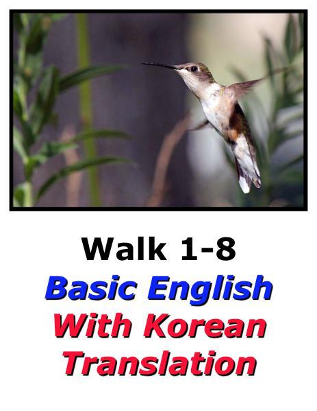 Learn English Here with Korean Translation-Walk 1 #1-8
