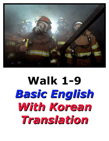 Learn English Here with Korean Translation-Walk 1 #1-9