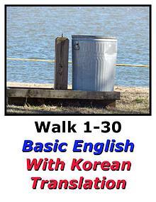 Learn English Here with Korean Translation-Walk 1