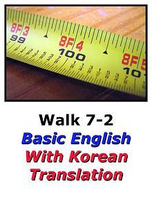 Learn English Here with Korean Translation-Walk 7
