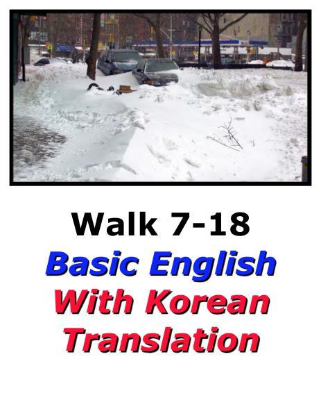 Learn English Here with Korean Translation-Walk 7 #7-18