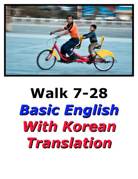 Learn English Here with Korean Translation-Walk 7 #7-28