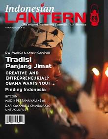 Indonesian Lantern