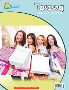 Bellena Fashion magazine issue#1 Jul. 2012