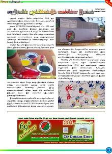 TPT test magazine