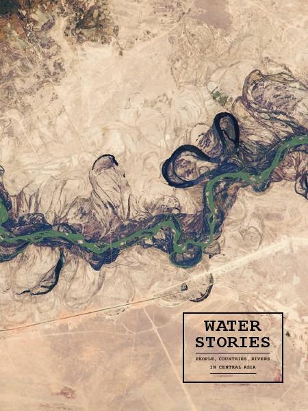 Water Stories Mar. 2014