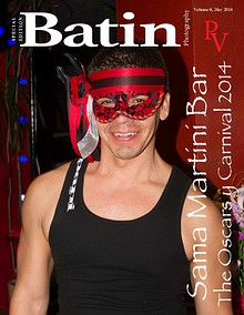 Batin Photography - Puerto Vallarta