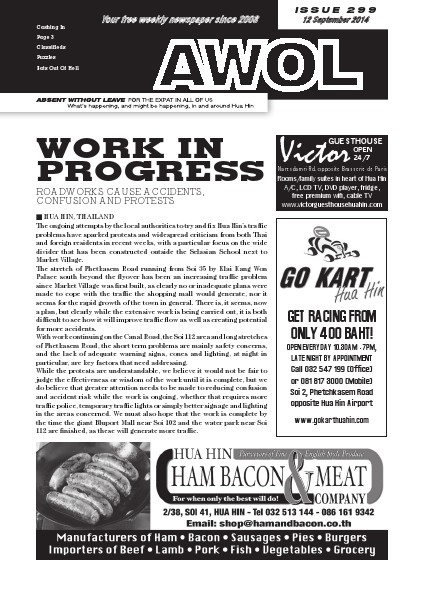 Issue 299 12th September