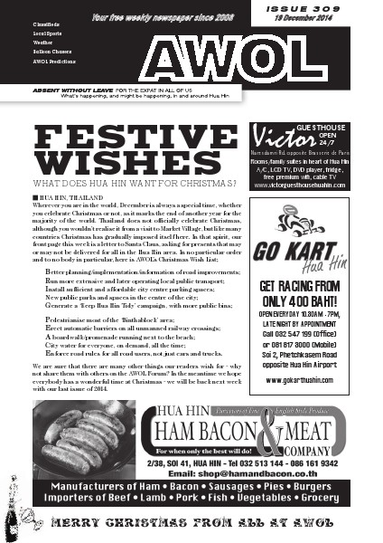 Issue 309 19th December