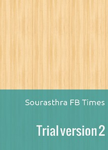 Sourashtra FB Times