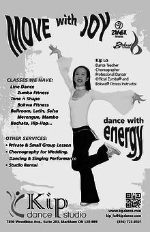 Kip Dance Brochure 2014