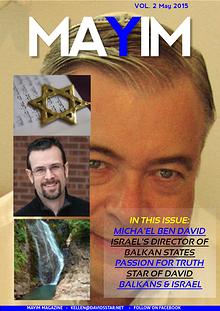 Mayim Magazine
