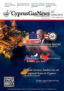 CyprusGasNews May 2014