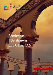 Al-Islam Magazine