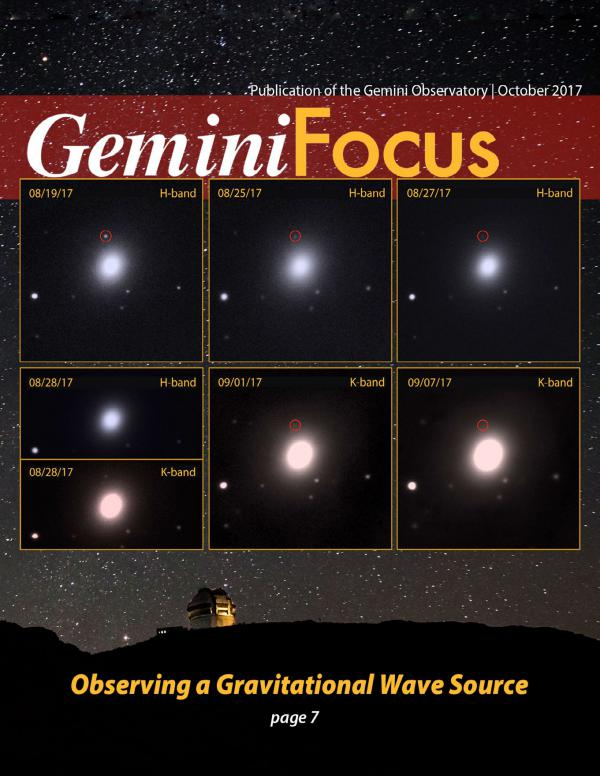 GeminiFocus October 2017
