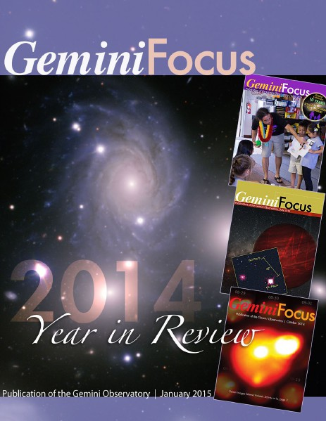 GeminiFocus 2014 Year in Review