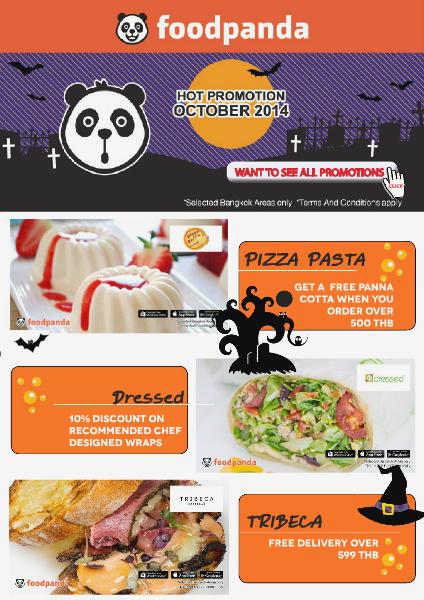 foodpanda monthly e-deal brochure E-DEALS   October 2014