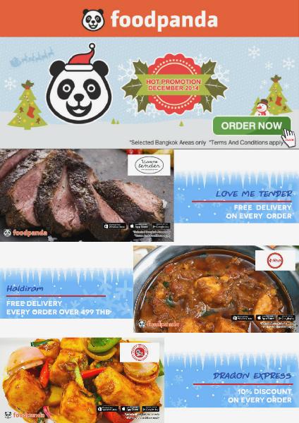 foodpanda monthly e-deal brochure E-DEALS   DECEMBER 2014