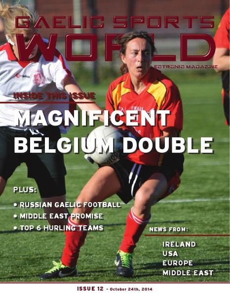 Issue 12, Oct 24, 2014
