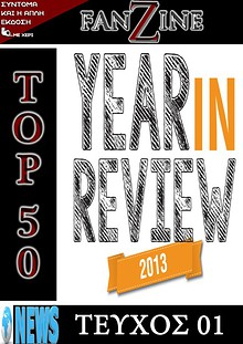 Year In Review (2014 Top News)