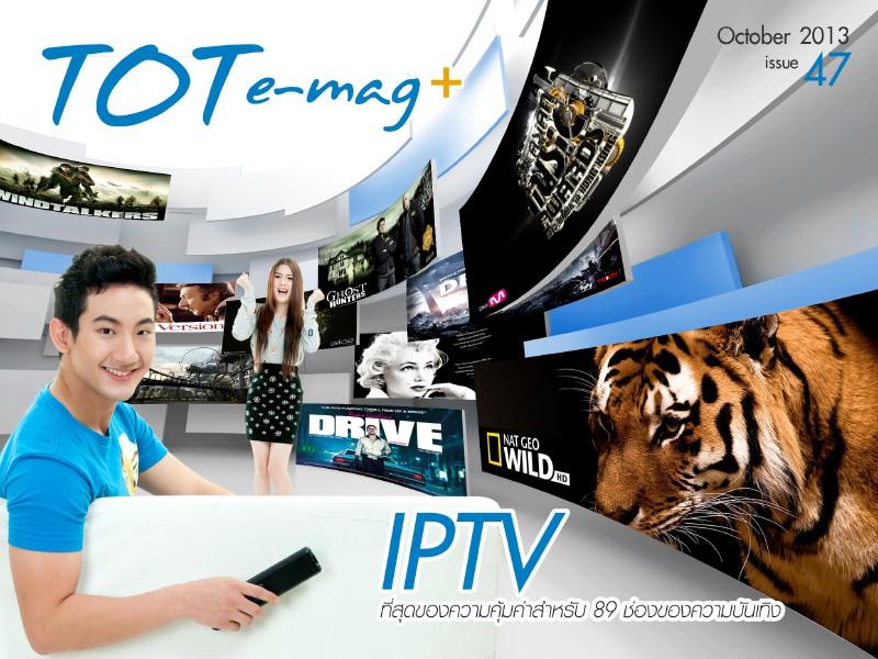 Demo E-Magazine TOT E-Magazine : issue 47