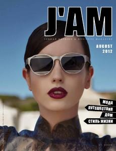 J'AM Magazines Sep. 2012