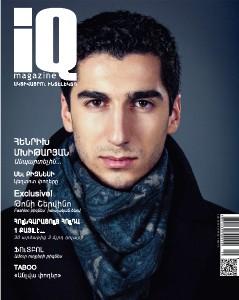 iQ magazine #19, 2012