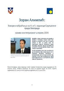 Zoran Alimpic: govori u Skupstini grada Beograda, saziv od 2014. god