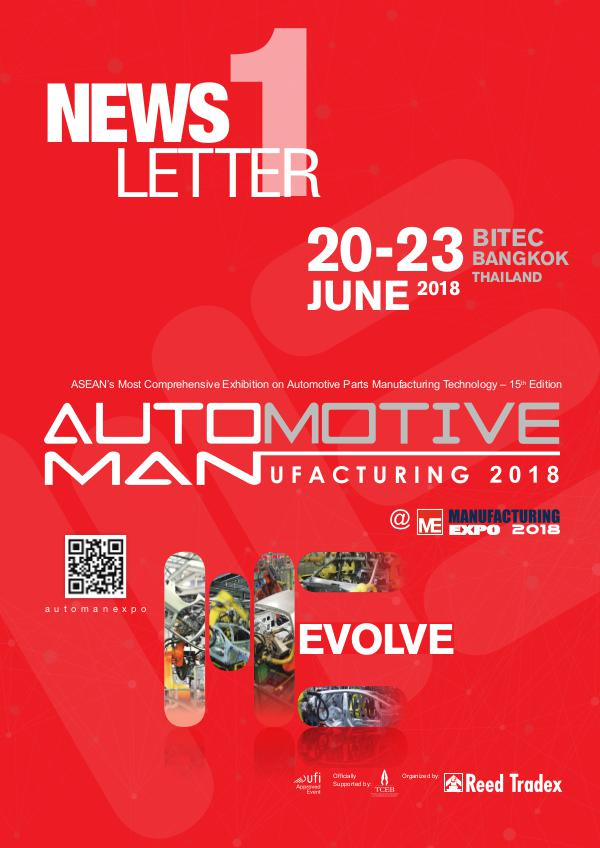 Automotive Manufacturing Expo 2018 Newsletter #1 ATM_2018_NEWSLETTERS#1_130318