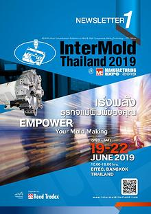 NEWSLETTER#1 for ITM2019