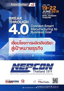 NEPCON Thailand 2019 Newsletter #2