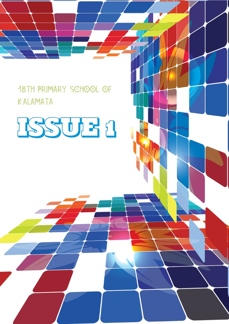 18th Primary School