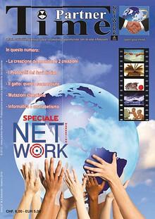 AutInv2014.pdf