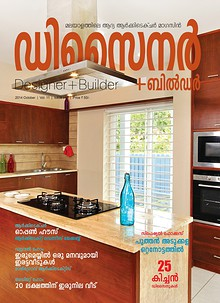 Designer + Builder October 2014