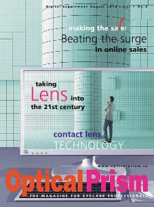 August Digital Supplement Vol.1   No.3