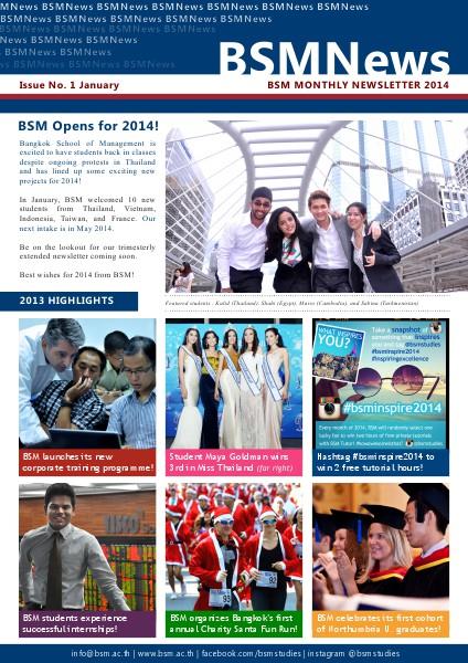 INSPIRE Newsletter January 2014