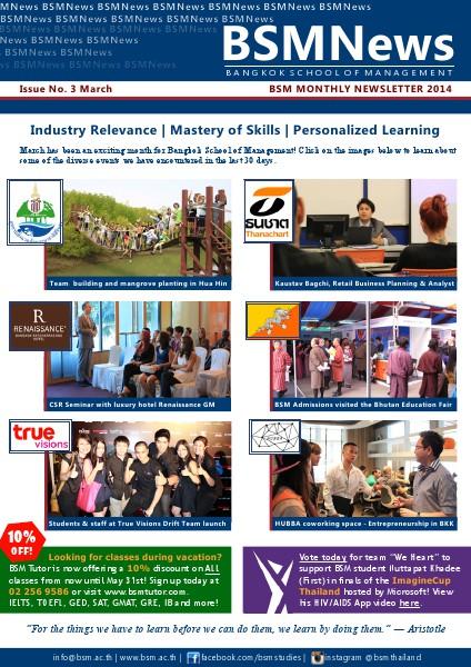 INSPIRE Newsletter March 2014