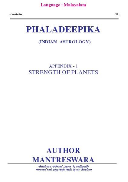 Phaladeepika - Appendix 1 Phaladeepika - Appendix 1