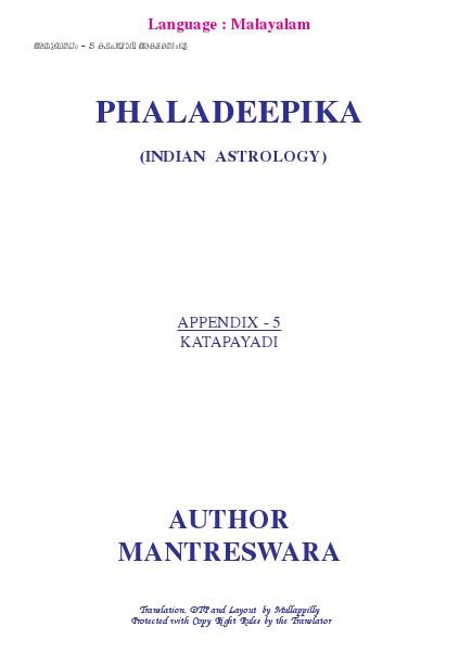 Phaladeepika - Appendix 5 Phaladeepika - Appendix 5