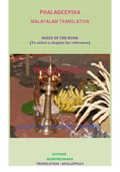 PHALADEEPIKA - INDEX OF THE BOOK (for use of chapter-wise books) PHALADEEPIKA - INDEX